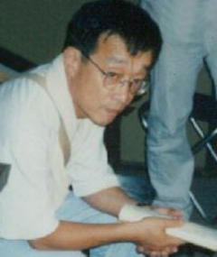 Photo of Yûji Makiguchi