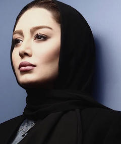 Photo of Sahar Ghoreishi