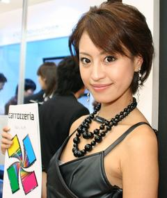 Photo of Yui Morikawa