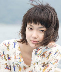 Photo of Mikako Tabe