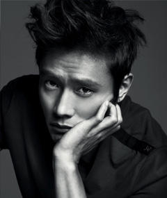 Photo of Lee Byung-hun