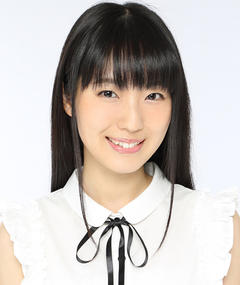 Gambar Yui Ishikawa