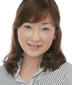 Photo of Yūko Minaguchi