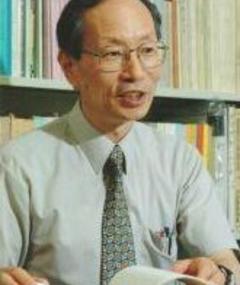 Photo of Fumio Inoue