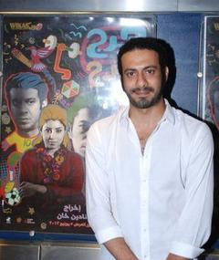 Photo of Mohamed Farag