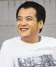 Photo of Ning Hao