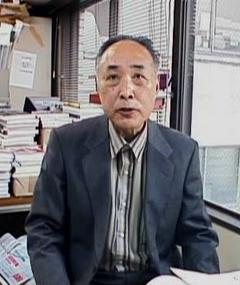 Photo of Misao Arai