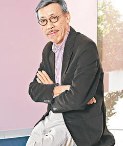 Photo of Stanley Fung Sui-Fan