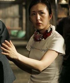 Photo of Kim Mi-jung