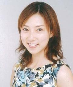 Photo of Yuko Miyamura