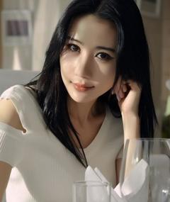 Gambar Li Yufei