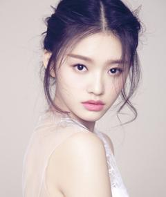 Photo of Jelly Lin Yun