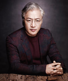 Photo of Lee Kyoung-Young