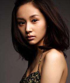 Photo of Fiona Wang
