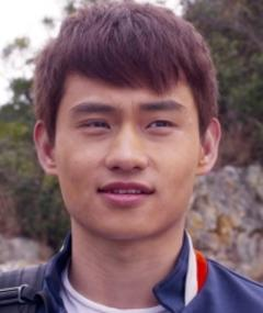 Photo of Jie Shui