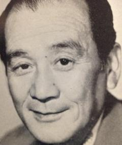 Photo of Ikio Sawamura