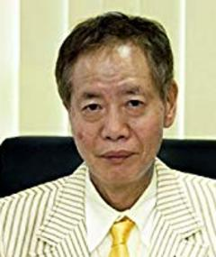 Photo of Haruki Kadokawa