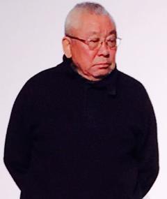 Photo of Seizō Sengen