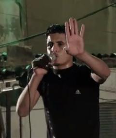 Photo of Abdul Basset Saroot