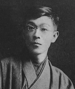 Photo of Kyoka Izumi