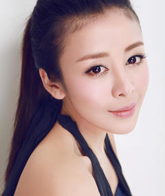Photo of Yuanyuan Jia