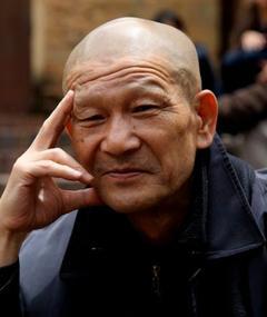 Photo of Ko Murobushi