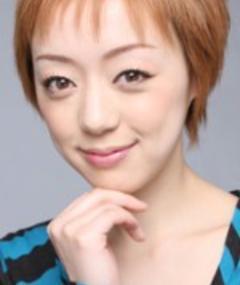 Photo of Rina Yuki