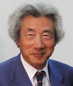 Photo of Jun'ichirô Koizumi