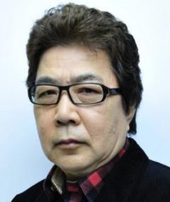Poza lui Tesshō Genda
