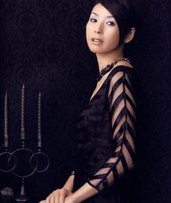 Photo of Hitomi Kuroki
