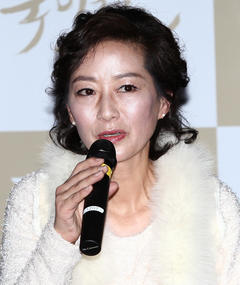 Photo of Lee Hyun-Jung
