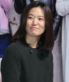Photo of Park Hyun-Jin