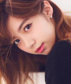 Photo of Elaiza Ikeda