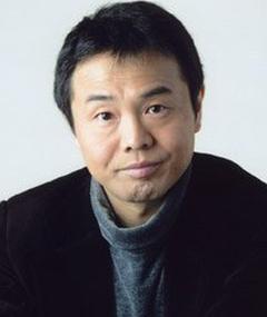Photo of Masami Kikuchi
