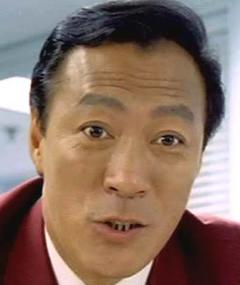 Photo of Philip Chan