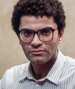 Photo of Mohammed Hammad