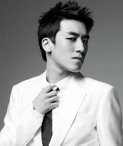 Photo of Lee Seung-Hyun (Seungri)