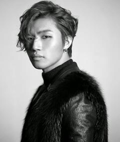 Photo of Kang Dae-Sung (Daesung)