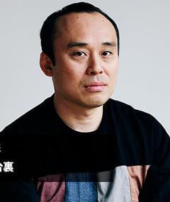 Photo of Kazuaki Seki