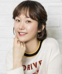 Photo of Lee Yoo-young