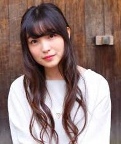 Photo of Reina Ueda