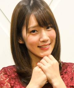 Photo of Maaya Uchida