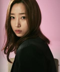 Photo of Ryu Sun-young