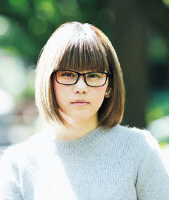 Photo of Yuki Yamato
