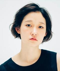 Photo of Sumire Ashina