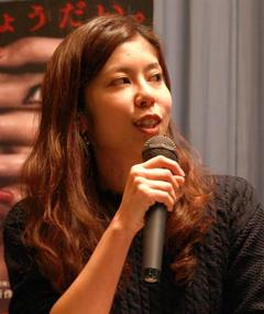 Photo of Saori Nishio