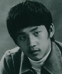 Photo of Wong Yue