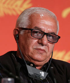 Photo of Farid Sajjadihosseini