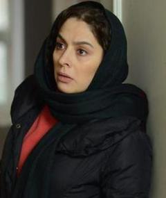 Photo of Maral Bani Adam
