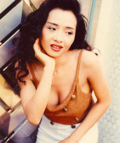 Photo of Amy Yip